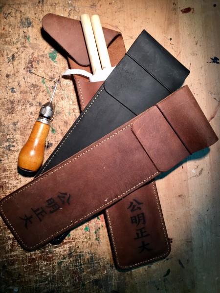 Leatherbag for Referee Flags Kendo-Iaido-Jodo