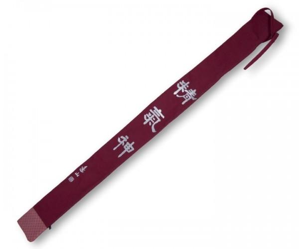 Weapons Bag Suiko