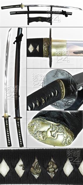 Japanese Iaito SARU - 2.60 shaku